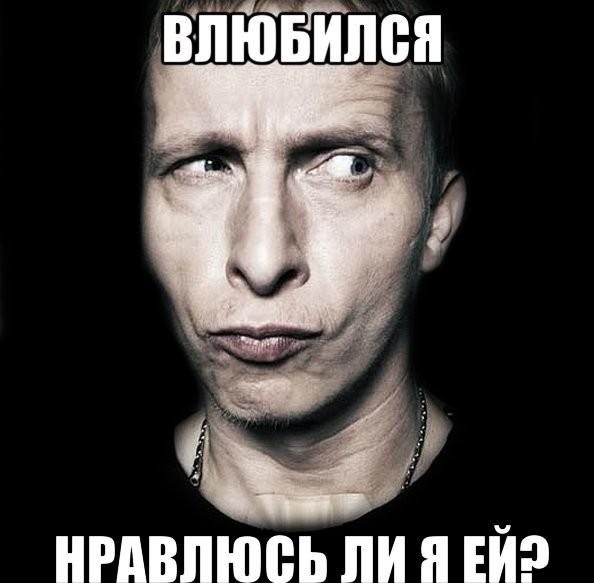 nravlyus-li-ya-ey
